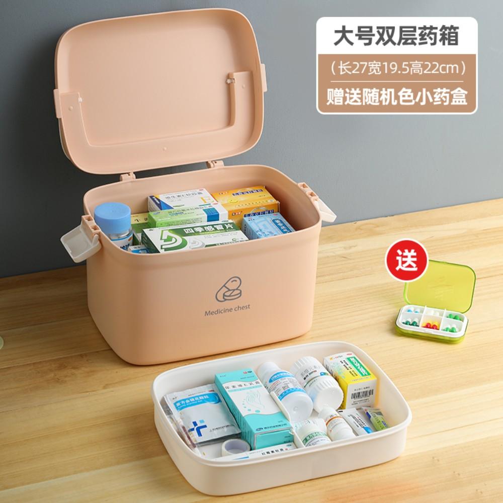 다용도 보관함 정리함 케이스 가정용 구급함 구급상자 약통 약상자 응급키트, E개 (POP 5625536034)