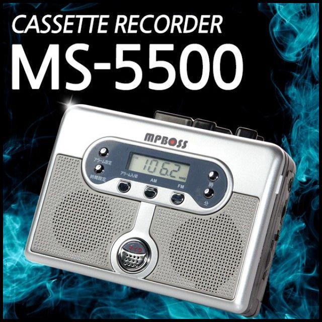 OT 마이마이카세트 노래녹음기 엠피보스 휴대용카세트 카세트테이프플레이어 소형라디오 워크맨