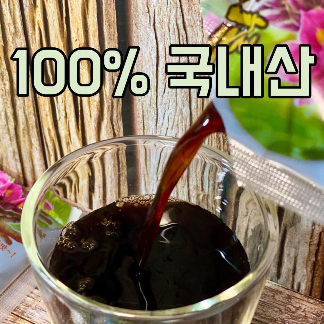 국내산 100% 생으로 갈아넣은 생 칡즙 무첨가물 50포