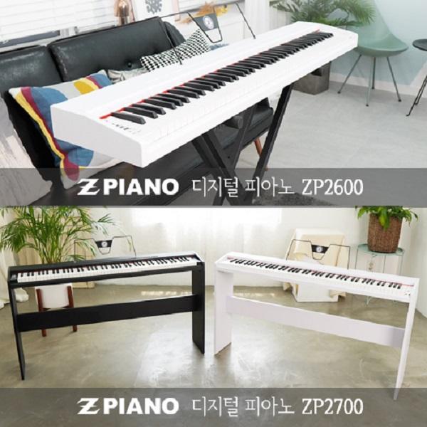 Z 전자피아노 Z전자피아노 88 건반 ZP2600 ZP2700 디지털피아노, ZP-2600 블랙
