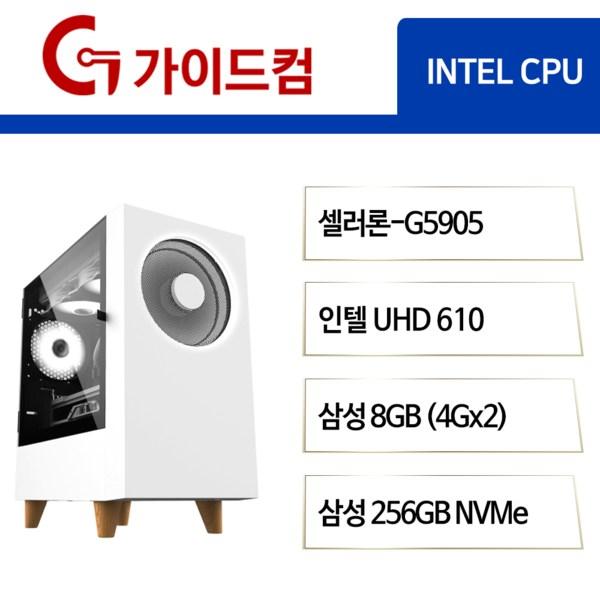 주식용 컴퓨터 모니터 2대 지원 입문자용 Win10 인텔