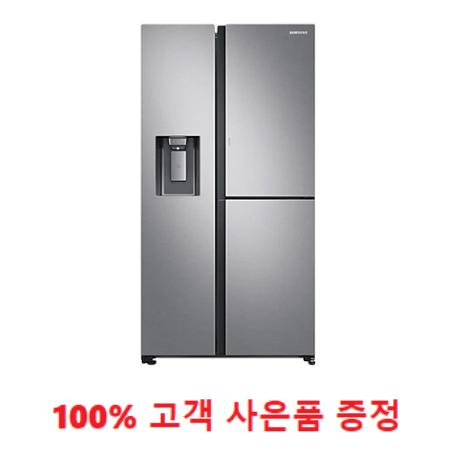 사은품증정/삼성 양문형 3도어 얼음정수기 냉장고 805L(RS80T5190SL) (1666-4175), RS80T5190SL