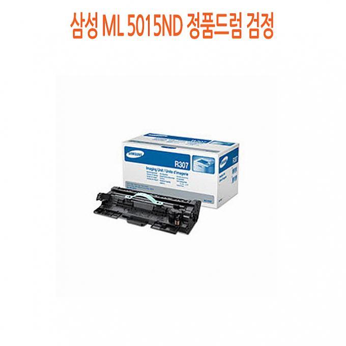 현스토어 삼성 ML 5015ND 정품드럼 검정 정품토너, 1, 해당상품