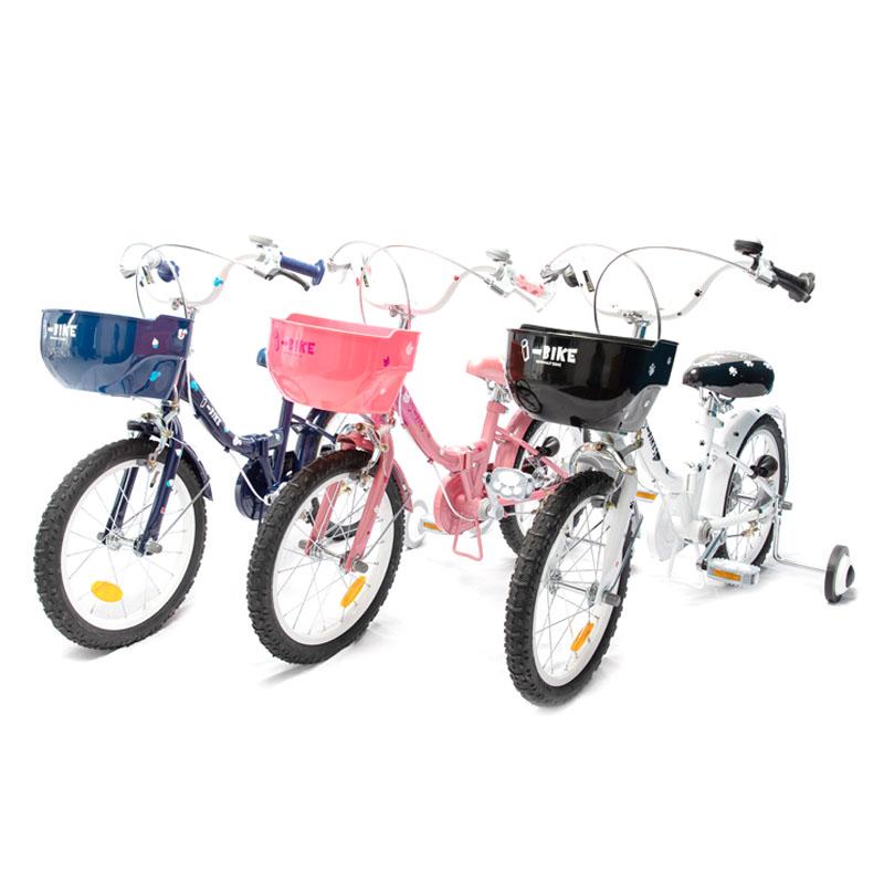 삼천리 2021 아이바이크 16인치 접이식 체인자전거, 화이트