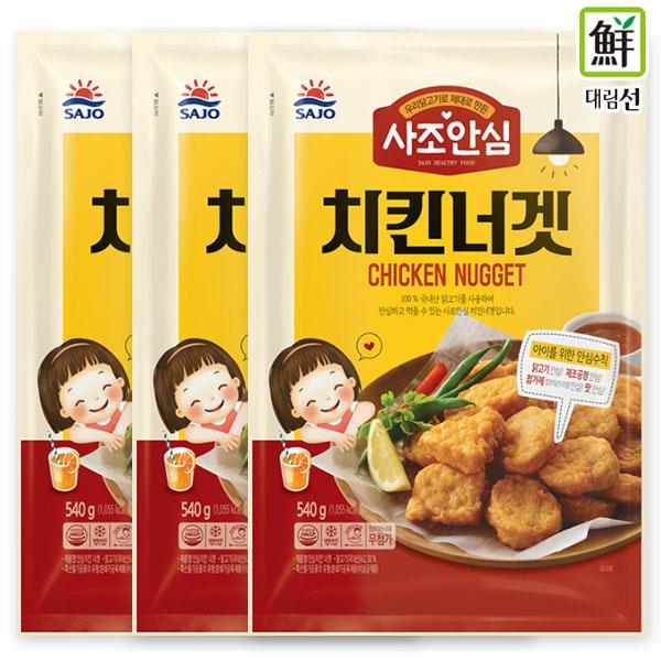 대림선 사조안심 치킨너겟 540g 3개, 단품