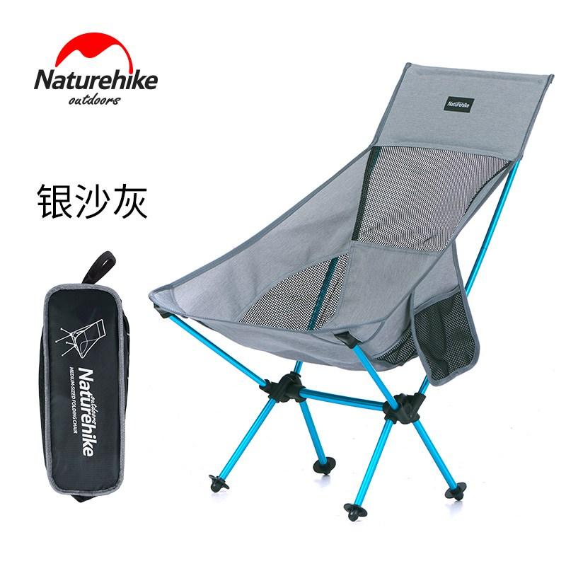 [JS멀티샵] 휴대용 접이식 초소형 간편 편안 캠핑 의자 낚시, 3. 실버 그레이 M