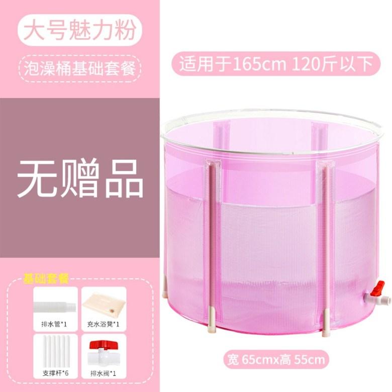 1인 대형 성인 접이식 반신 욕조통 원형 이동식 반신욕기 간이 전신 욕조, 분홍색 대형 표준개