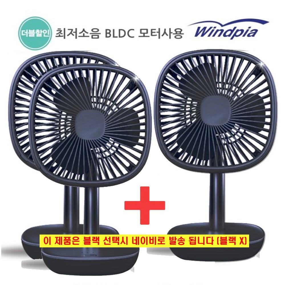 윈드피아 1+1+1 메이팬 WF-KAI03 무선선풍기 대용량 충전식선풍기 최대20시간, 블랙3