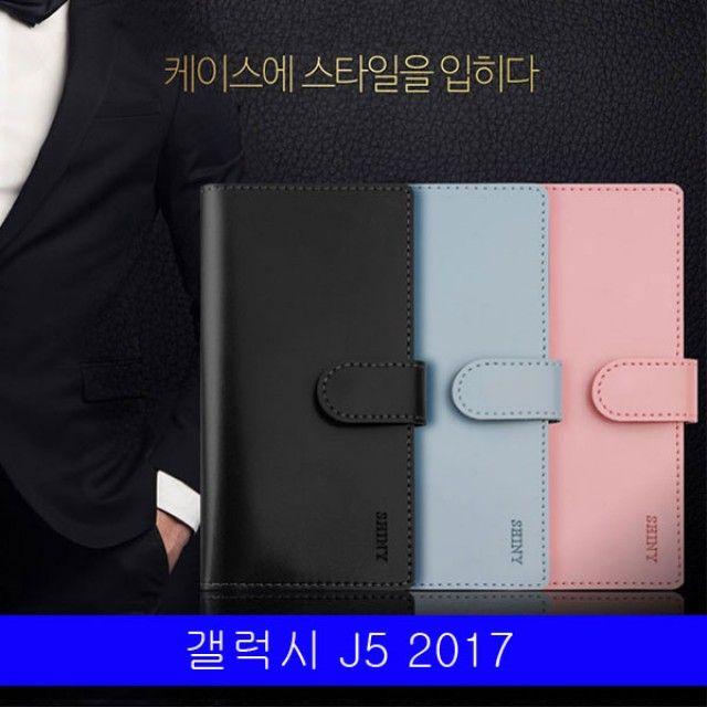 갤럭시 J5 2017 샤인 다이어리 J530 갤럭시J5케이스 갤J52017케이스 J5케이스 다이어리케이스 핸드폰케이스, 핑크, 1