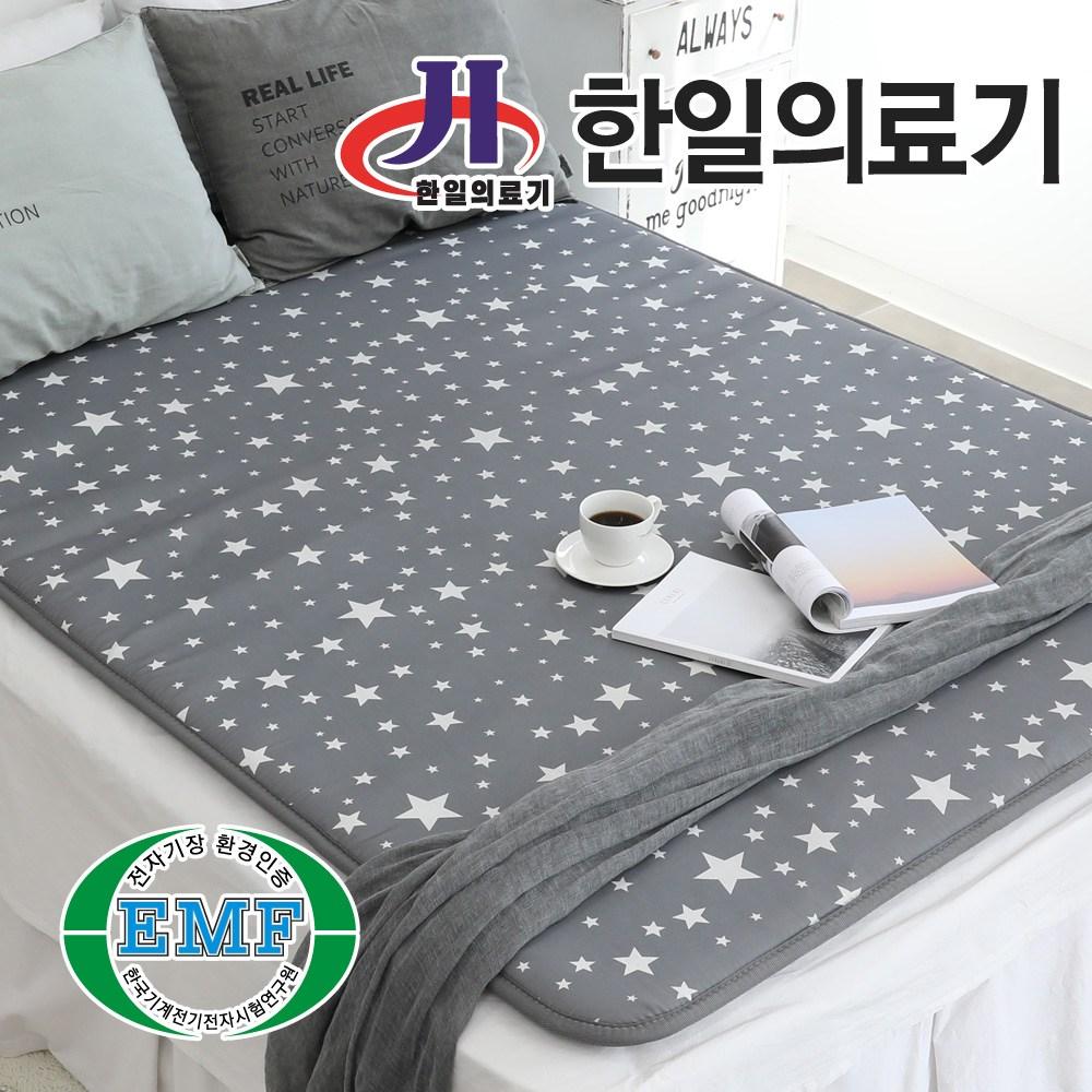 (주)한일의료기 EMF 전기매트 전기장판 - 스타 그레이, 선택01)스타 그레이 - 미니(70X180cm)