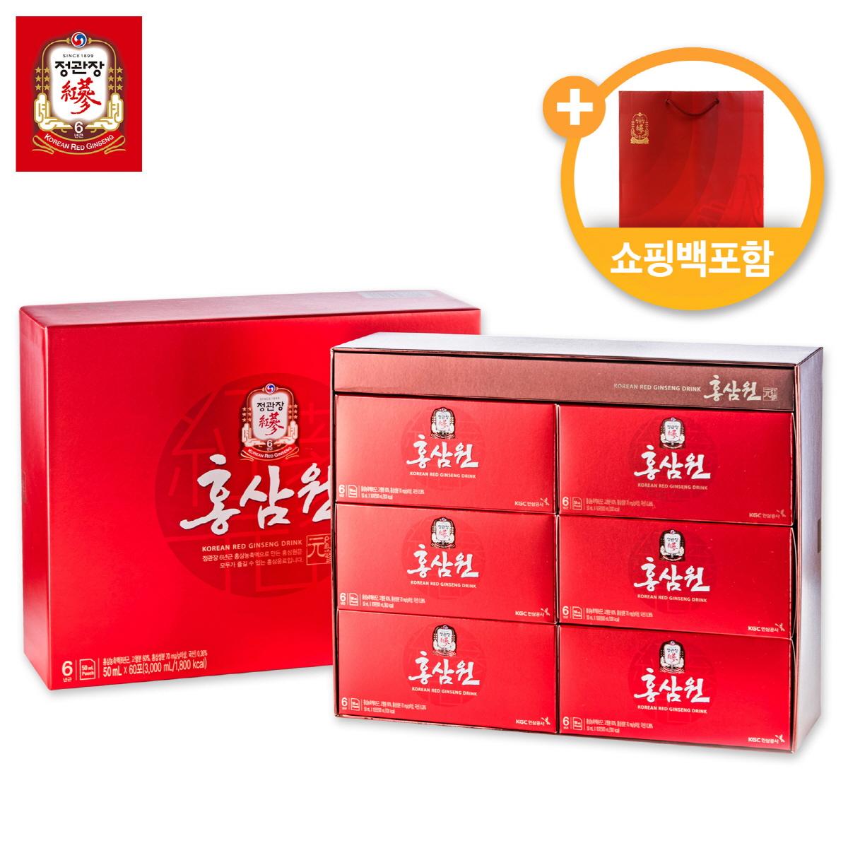 정관장 홍삼원 50ml 60포 (쇼핑백포함, 소/01_홍삼원(50ml×60포)+쇼핑백