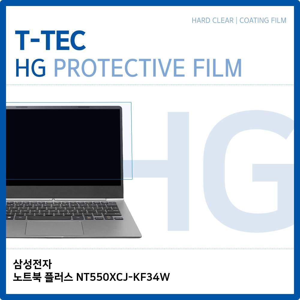 바람구름 T.삼성전자 노트북 플러스 NT550XCJ-KF34W 고광택필름 액정보호필름, 단일 수량