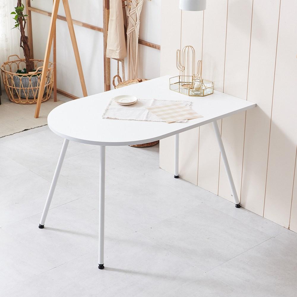 포스트모던 LPM 1200 반타원 4인 식탁 테이블 화이트