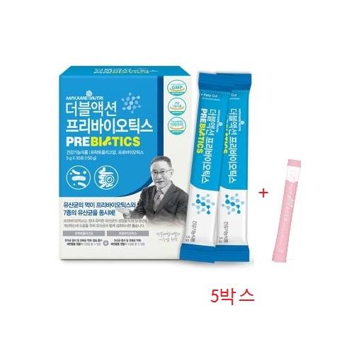 메이준뉴트리 [K쇼핑]이승남 원장의 메이준 더블액션 프리바이오틱스 5박스, 5box
