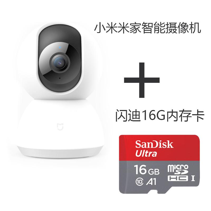 샤오미 웹캠 360도 고화질 스마트폰 강아지 고양이 CCTV 글로벌 버전 가정용 홈카메라, 스마트 카메라 PTZ 버전 + 16G