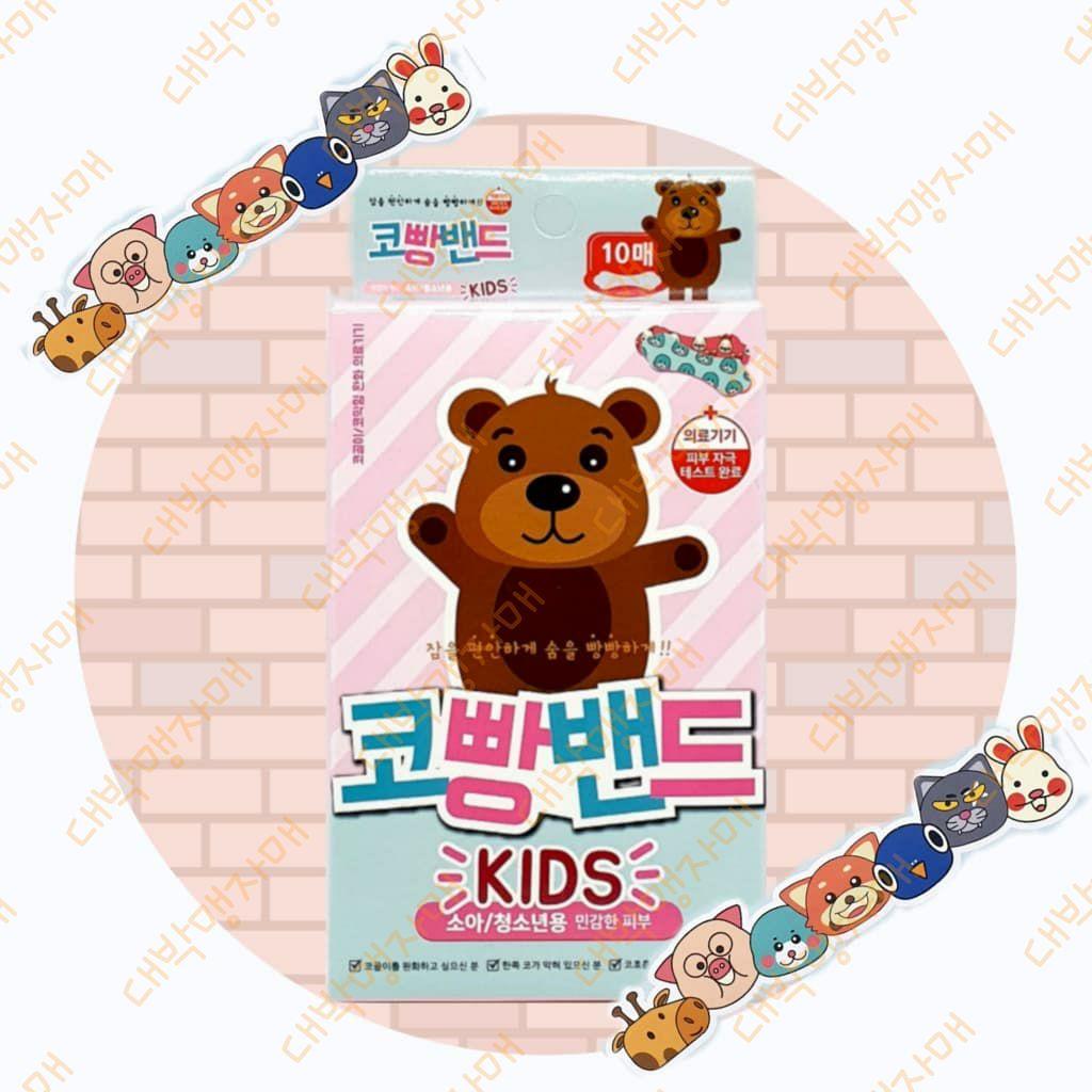 어린이 코빵밴드 코골이감소 코막힘 완화/비강확장기, 단품