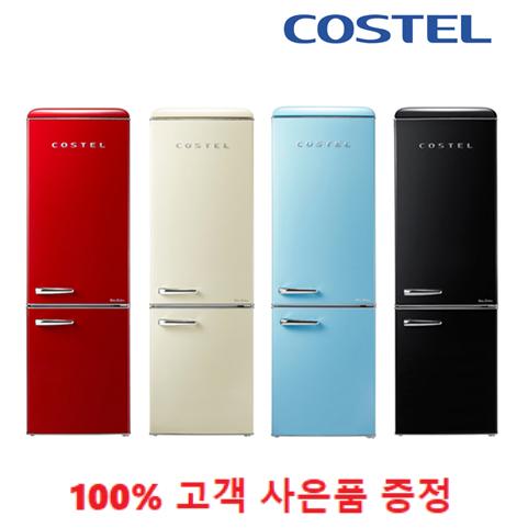 사은품증정/코스텔 클래식 레트로 냉장고 엣지블랙 300L 1666-4175, CRS-300GABK