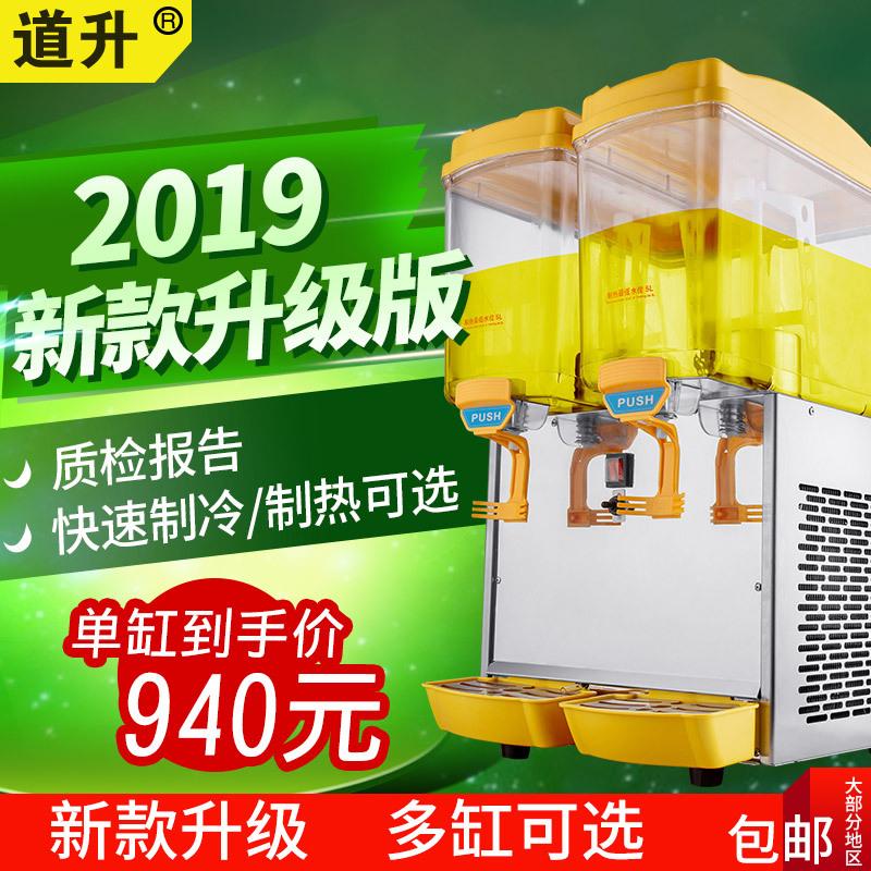 탄산수제조기 음료기 상업용 냉온수 전자동 한겹두겹 3어항소형 밀크티기기 셀프 과즙기 청량음료기, 기본