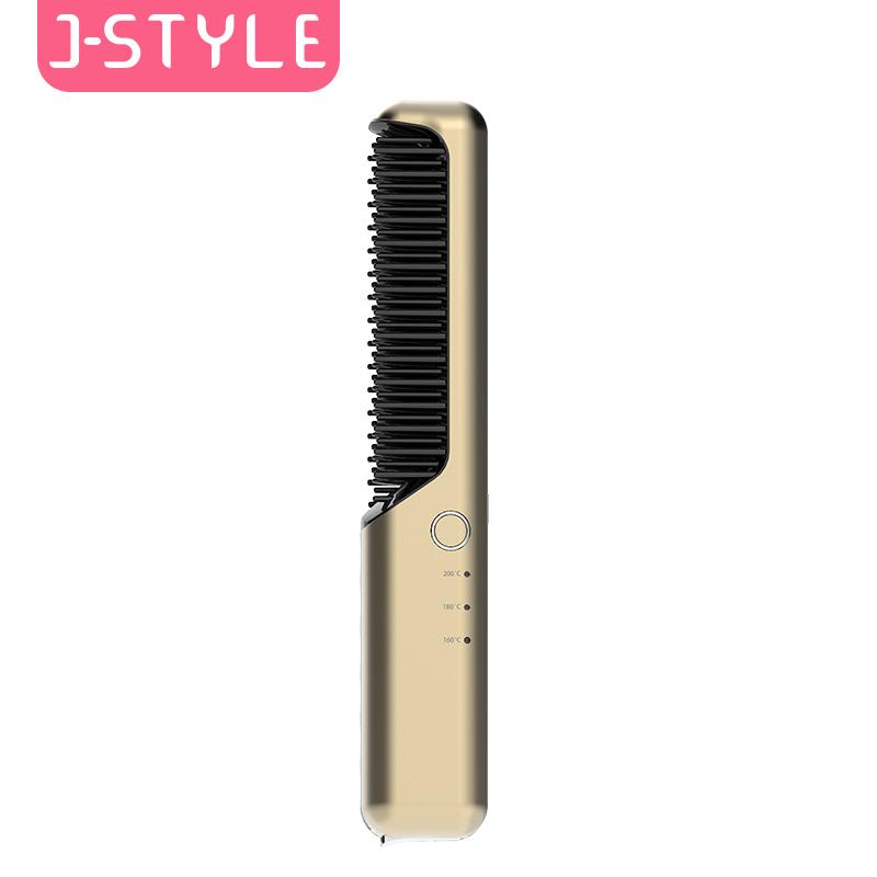 고데기 jstyle무선 휴대용 생머리 겸용 에그롤 머리전기 여성셀프 매직기, 기본, T02-골드색