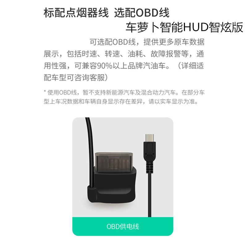 샤오미 테크 자동차 네비게이션 HUD 헤드업 디스플레이 OBD, Zhixuan 버전 HUD + OBD 전원 코드_공식 표준