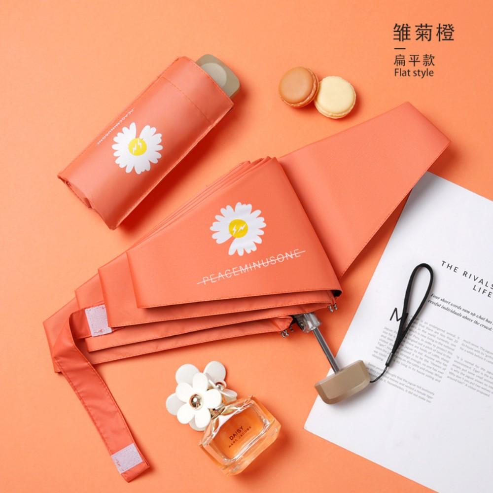 5단 초미니 자외선차단 레인보우 영국 우산 양산 작고 간편한 포켓 겸용