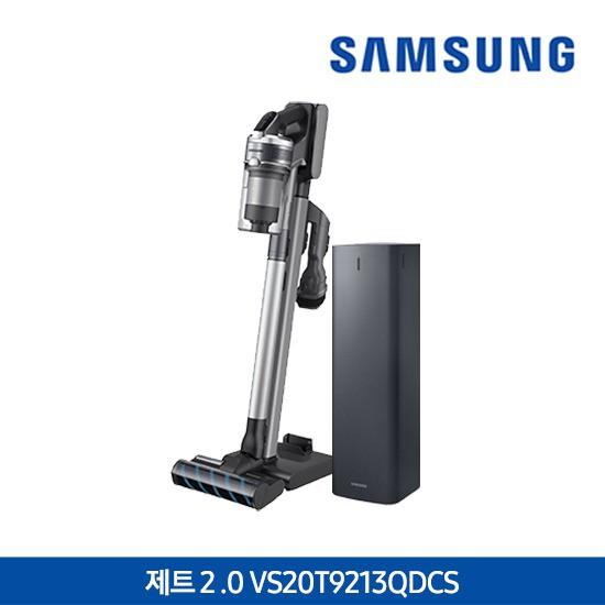 삼성 제트 2.0 SE 청소기 그레이 청정스테이션 패키지 VS20T9213QDCS