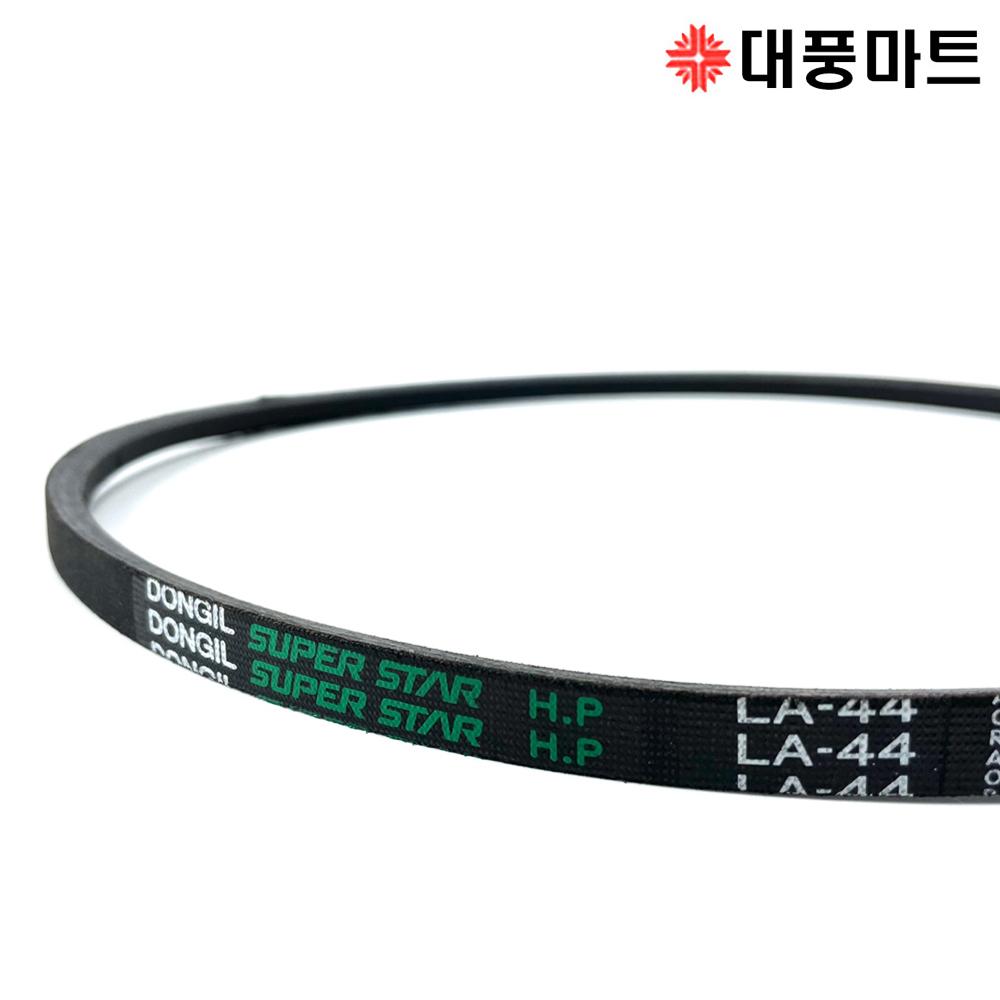 아세아 관리기 벨트 부품 부속 LA-44 농기계/대풍마트 (POP 5168005335)