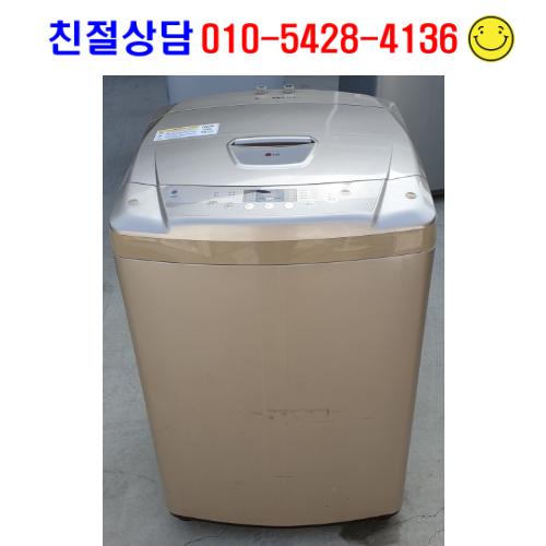 LG 엘지 통돌이 10kg 세탁기, 중고세탁기