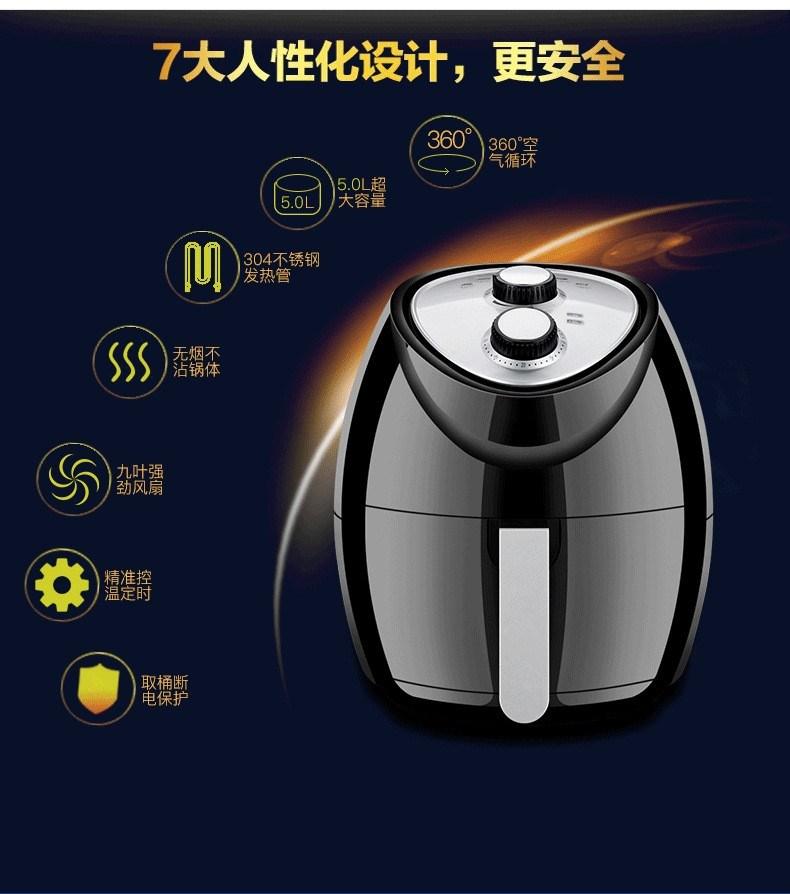 Keshuai 가정용 에어프라이어 5.0L 대용량 치킨튀김기 오븐