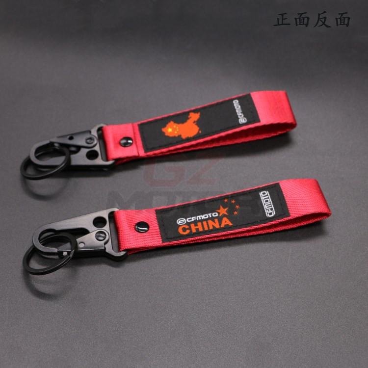 기타오토바이용품 오토바이 연맹 시속 299km풍화 자유 개성 아이디어 열쇠고리 걸이식, T18-중국 봄바람 레드