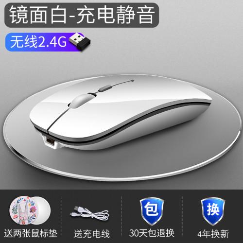 충전식 무선 블루투스 듀얼 모드 노트북 마우스 사무실 음소거 4.0 게임 슬림 맥북 사과 레노버 아수스, 본문참고, 선택 = 미러 화이트 [Charge Silent-Wireless Edition] 알루미늄 합금 마우스 패드 공식 표준