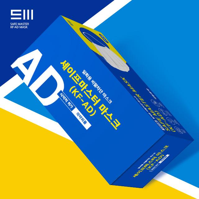 국내산 KF-AD 세이프 마스터 데일리 덴탈마스크, 2box, 60매