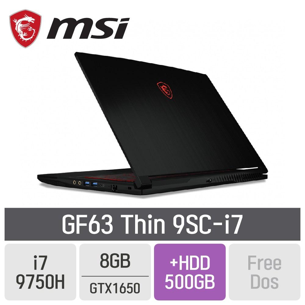 MSI GF63 Thin 9SC-i7 [게이밍마우스 증정], 8GB, SSD 128GB + HDD 500GB, 미포함