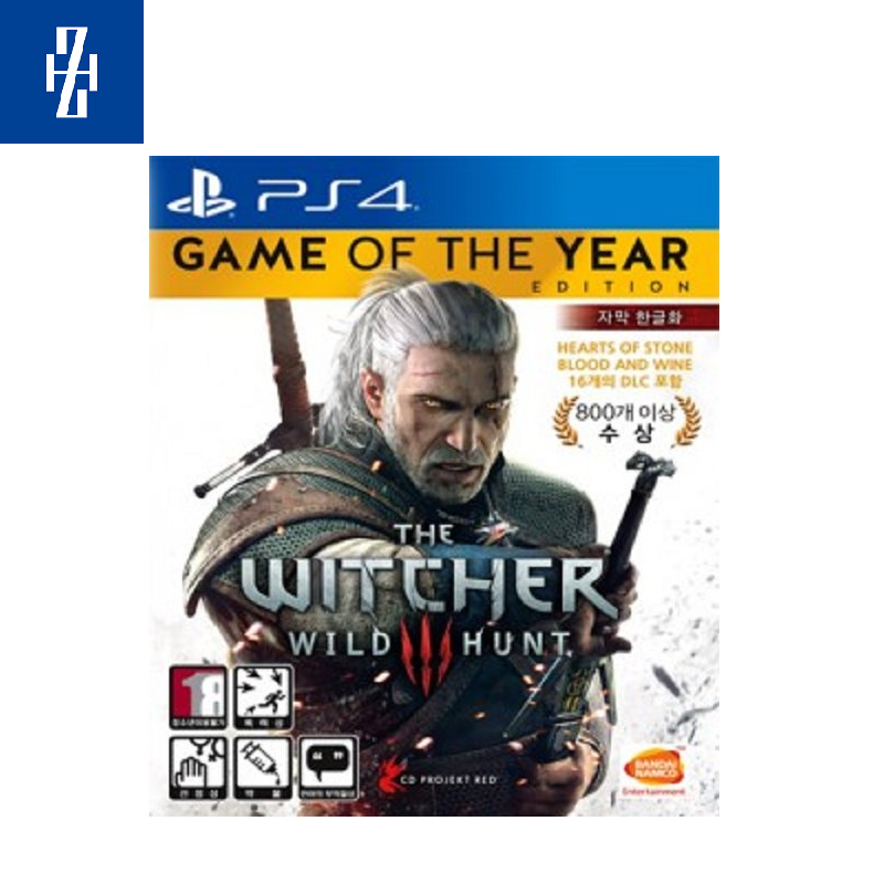 PS4 위쳐3 와일드 헌트 GOTY EDITION
