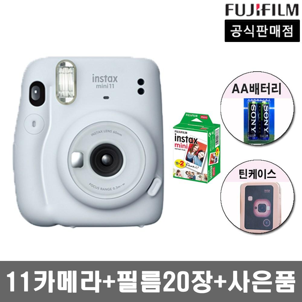 인스탁스 미니11카메라+필름20장+사은품 즉석카메라, 화이트