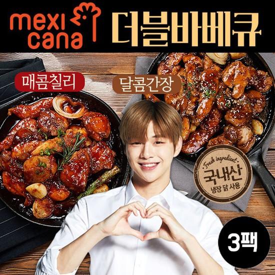 [멕시카나] 순살 더블바베큐 세트3팩, 매콤칠리1팩+달콤간장2팩, 상세설명 참조