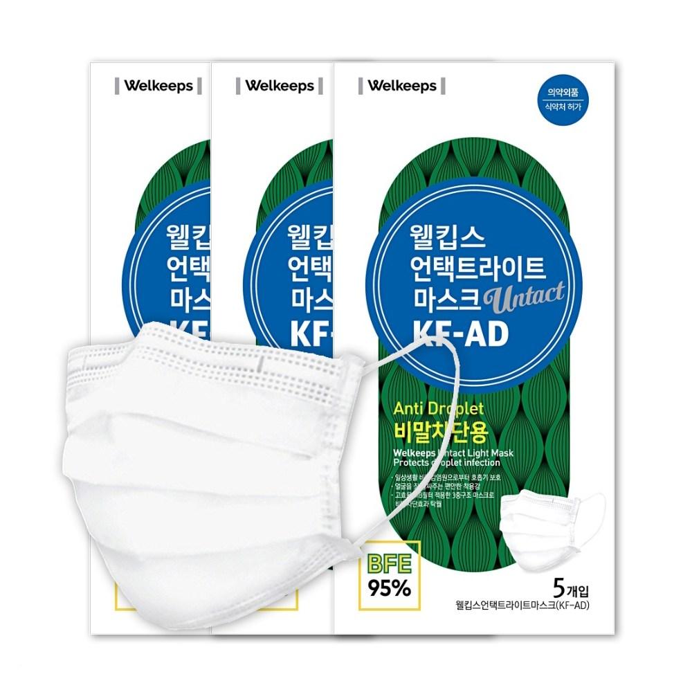 웰킵스 KF-AD 언택트라이트 비말차단마스크 일회용 여름 덴탈마스크, 4팩, 5매입