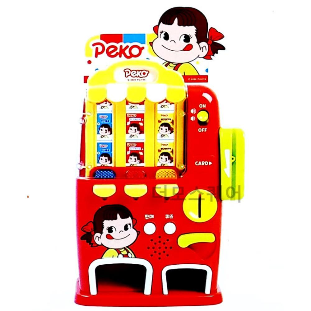 유치원 언어발달 과자판매 동전자판기 생일선물 여아