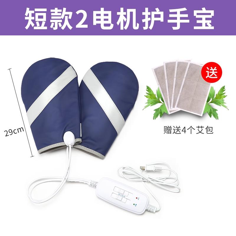 가정용 온열 손마사지기 손마사지 기계 손찜질기, 숏 미인 손보 뜸 4 봉지 1 회 장갑 무료 (POP 5335871704)