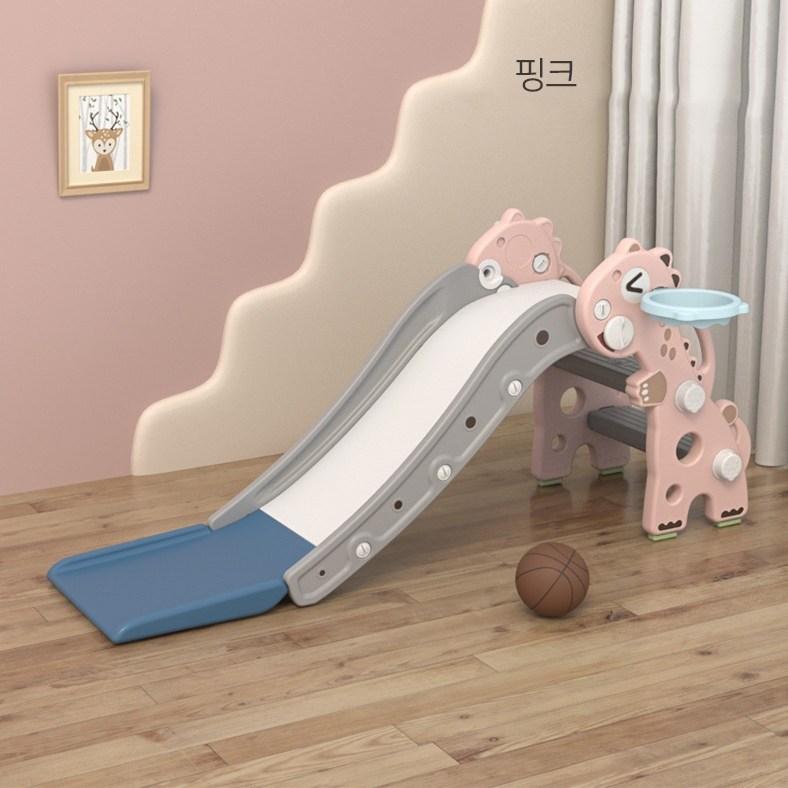 쥬베스 아동 실내 소형 미끄럼틀-Q2440DR, 핑크