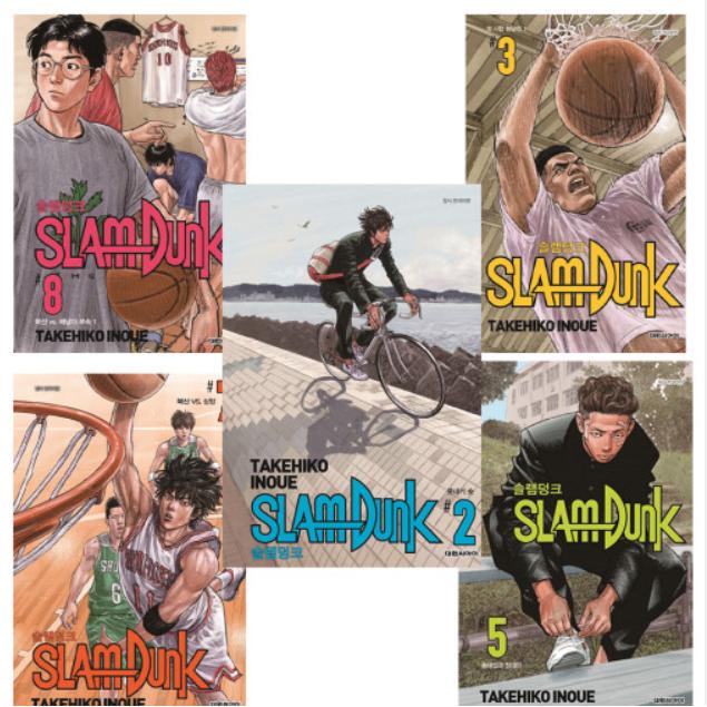 슬램덩크만화책 슬램덩크신장재편판 1-20
