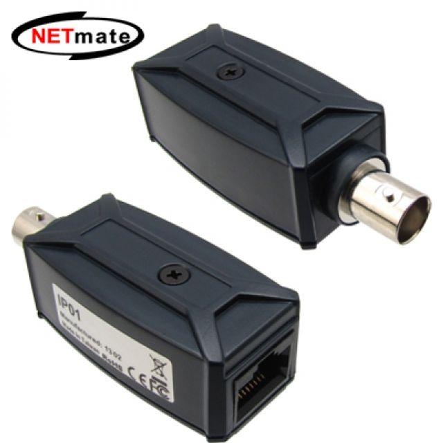 ksw16182 NM IP 장거리 전송장치(송수신기 do549 세트)(200m), 본 상품 선택