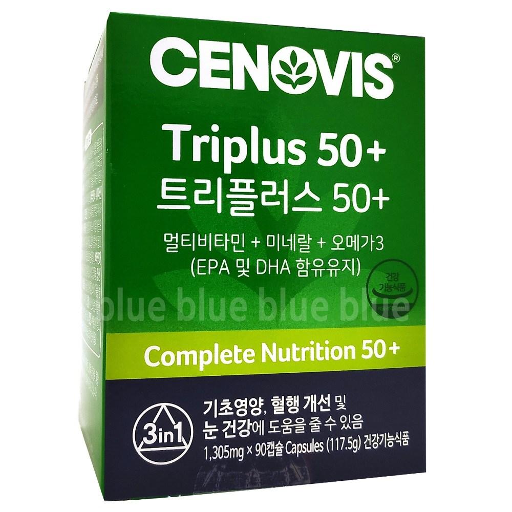 세노비스 트리플러스 50+ (45일분), 90캡슐