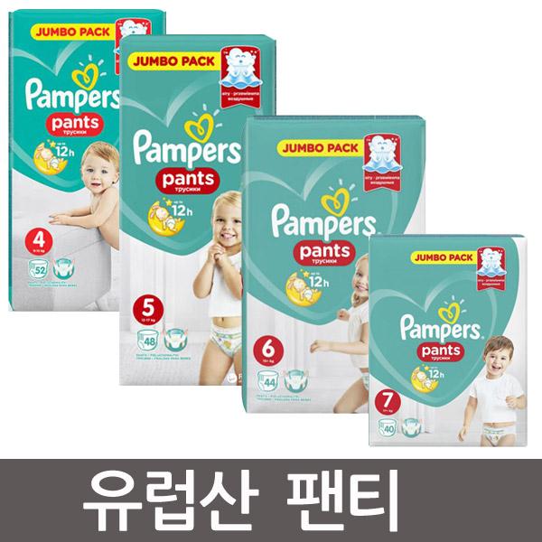 팸퍼스 베이비드라이 남여공용 팬티기저귀4~7단계 기저귀, 6단계