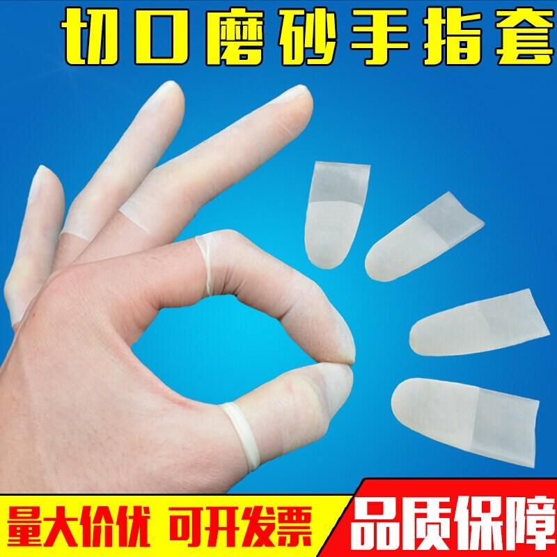 투명 손가락 커버 M 야드 330 g 약 1000, 51277792577 (POP 5643608543)