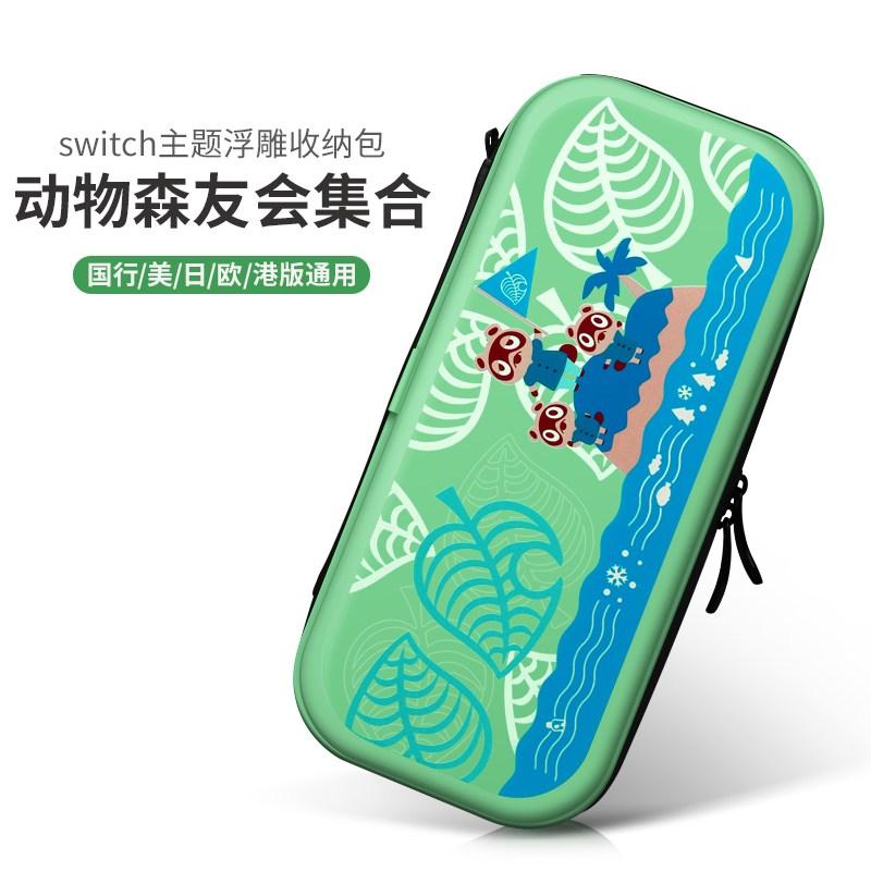 닌텐도 스위치 스위치 수납 가방 NS 보호 가방 닌텐도 게임기 수납 박스 휴대용-20800, 단일옵션, 옵션09