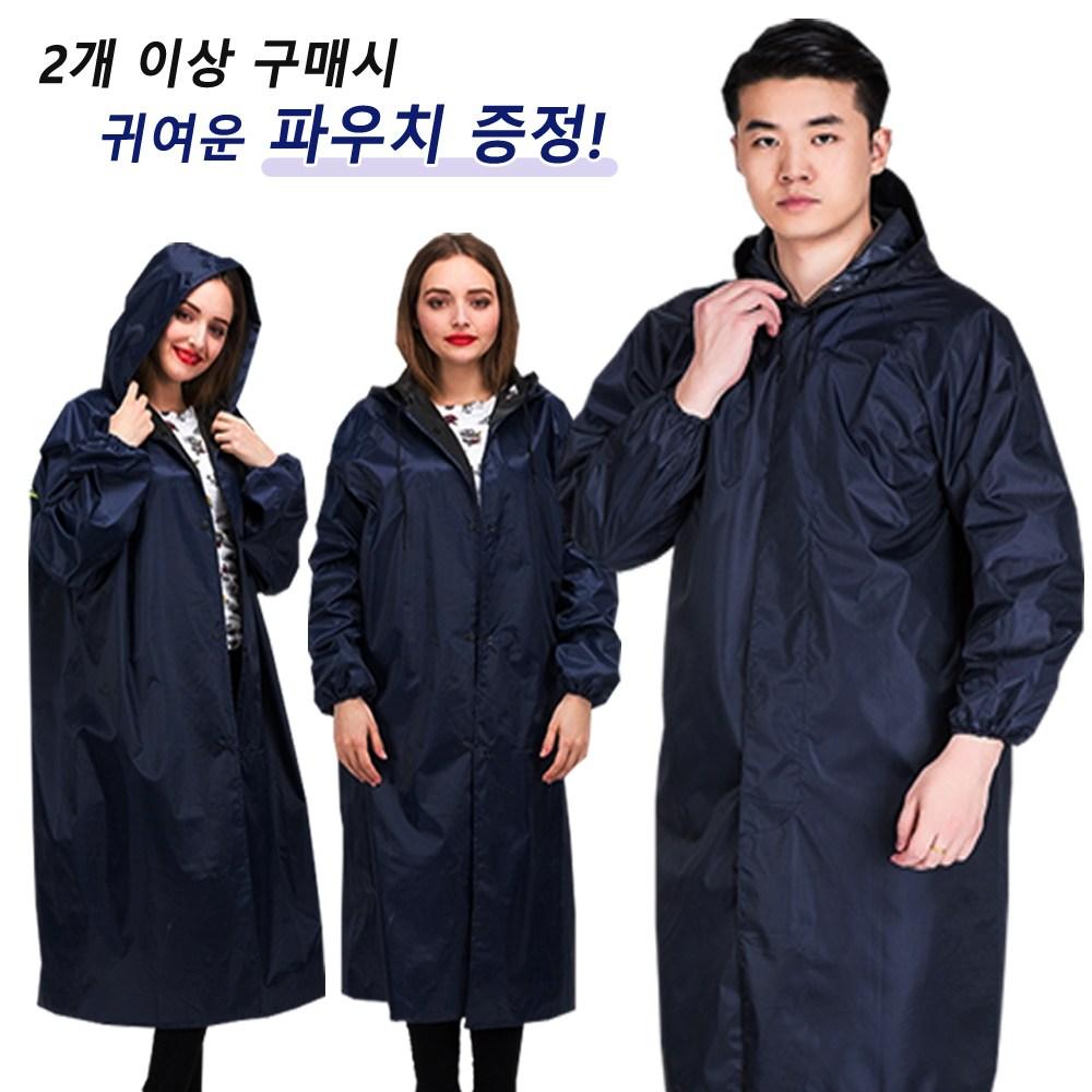 네츄럴파크 남여공용 롱 아미 레인코트 성인 우비 비옷 판초 우의 여성 (2개이상구매시파우치증정)