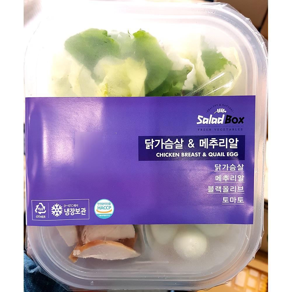 (OH) x4개 닭가슴살 샐러드 메추리알 소스포함 200g, 1