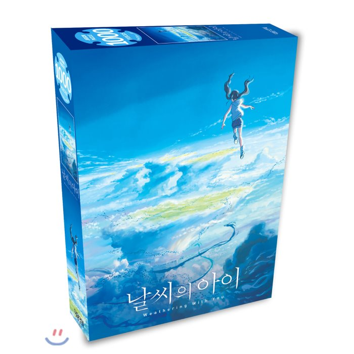 날씨의 아이 직소퍼즐 1000pcs 날씨의 아이 : 퍼즐+박스+브로마이드+퍼즐유액+밀대, 대원앤북(대원씨아이)