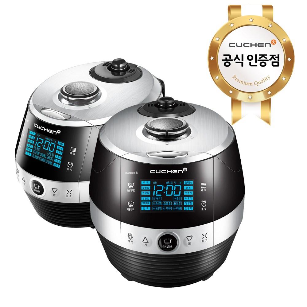 쿠첸 베스트셀러 6인용 전기압력밥솥 CJS-FA0609KV